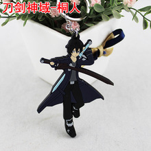 2015 Keyring Animation Surrounding The Sword Art Online Sao Tong People Key Buttons Pvc Keys Can Be Customized (China (Mainland))