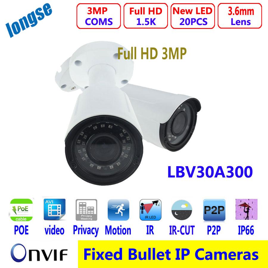 IR-cut Full HD 3MP Waterproof  Box IR Camera POE  3.6mm/ IR 25M/IP66 WDR privacy ONVIF IOS Android P2P remote,sn:LBV30G130<br><br>Aliexpress
