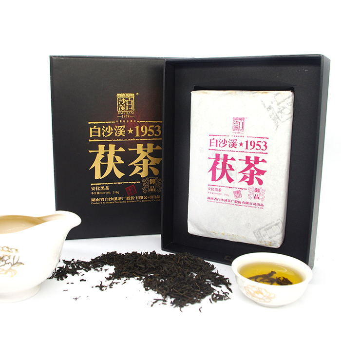 318g made in 2011 raw puer tea puer pu'er tea perfumes and fragrances of brand originals agilawood smooth ancient tree Anhua(China (Mainland))