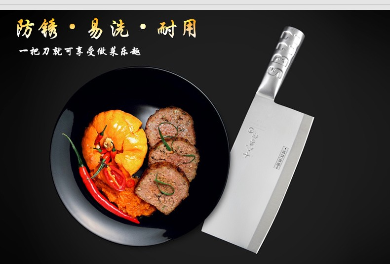 Buy Free Shipping SBZ Full Stainless Steel Kitchen Dual-use Chop Bone Cut Meat Knife Vegetable Cleaver Cooking Chef Multi-use Knives cheap
