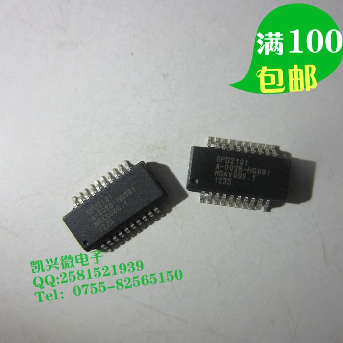 Free shipping 20pcs/lot GPD2101A-002B-HG081 MP3 audio decoder IC GPD2101A original authentic(China (Mainland))