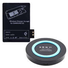 2015 Newest Qi Wireless Charger Kit for Samsung Galaxy S3 i9300 Charging Pad Receiver Card(China (Mainland))