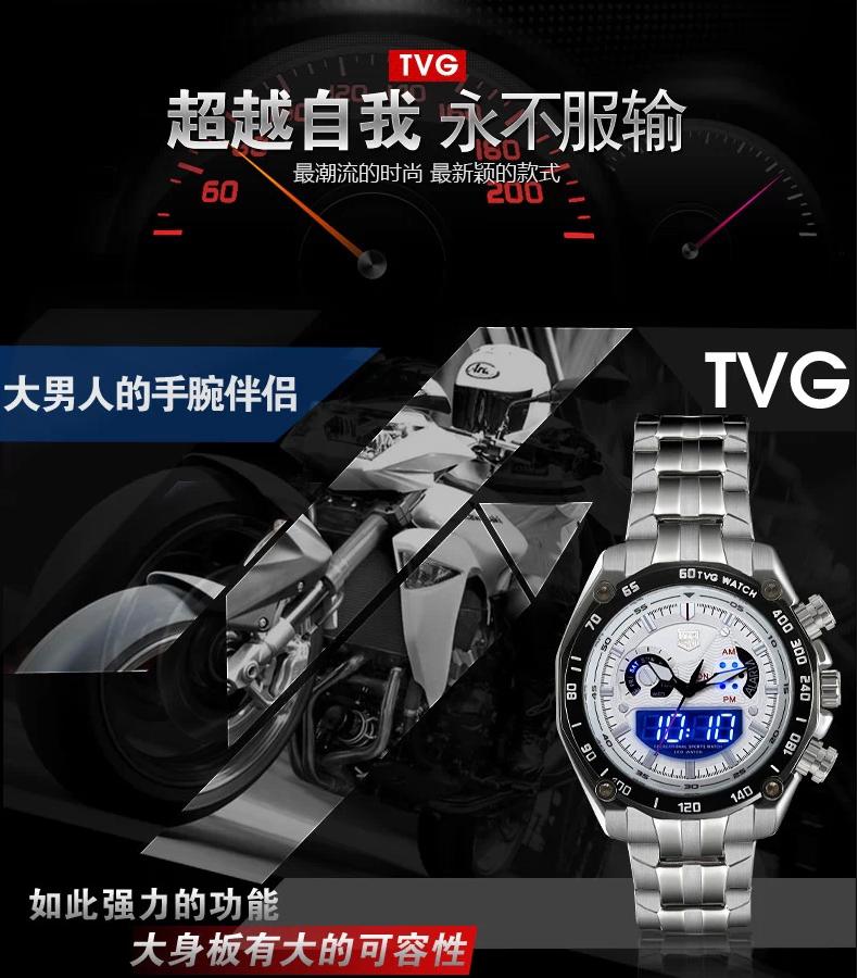 Купить часы мужские наручные TVG | Часы TVG