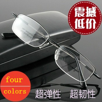 Elastic memory titanium ultra-light myopia box eyeglasses frame glasses frame Men Women(China (Mainland))