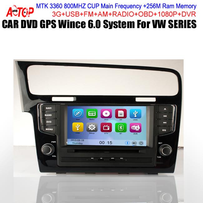 Dual Core CAR MULTIMEDIA DVD PLAYER New Golf 7 GPS Navigation Free 8GB Map Camera input AUX Subwoofer 1080P MP3 MP4 DIVX BT(Hong Kong)