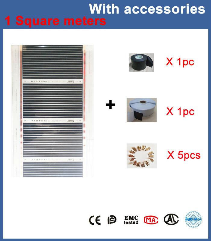 AC220V 220W Infrared Heating Film 50cm*2m (1 Sq Meter) + 5 Pcs Clamps + 1 Roll Black Insulating Tap + 3cm*50cm Insulating daub(China (Mainland))