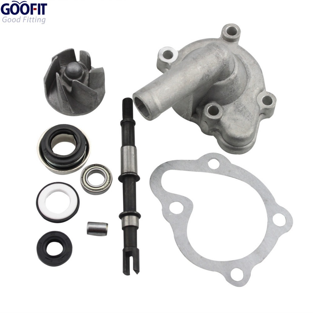 GOOFIT GY6 250cc CF250 CH250cc Engine Part Water Pump Assembly Moped Scooter Go Kart Atv Quad accessory Group-25(China (Mainland))