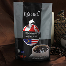 Malaysia imports coffee CEPHEI luxury Fiji American black coffee instant coffee 60 grams free shipping