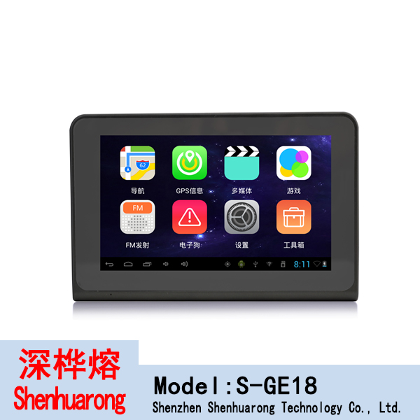 for MT75 model No E18 Plus tachograph function 7 0 inch 800 480 HD screen Vehicle