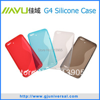 Free shipping New High Quality silicon case for Jiayu G4 cell phone(3000mAh) Jiayu case G4 phone case white red blue gray