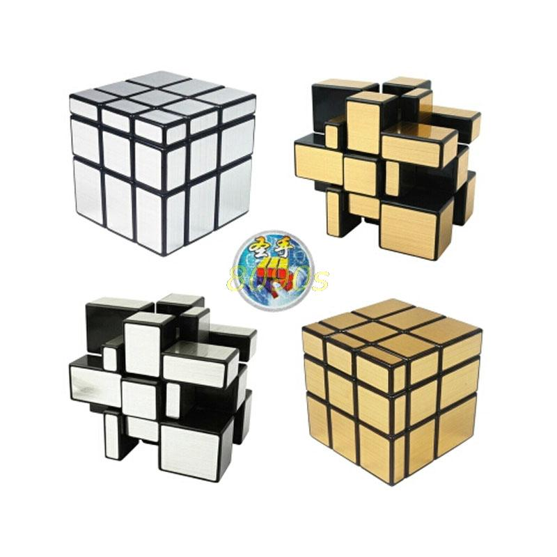 New brand ShengShou Brushed Silver & gold Mirror Magic Cube Cast Coated Twist Square Cubo Magico learning & education(China (Mainland))