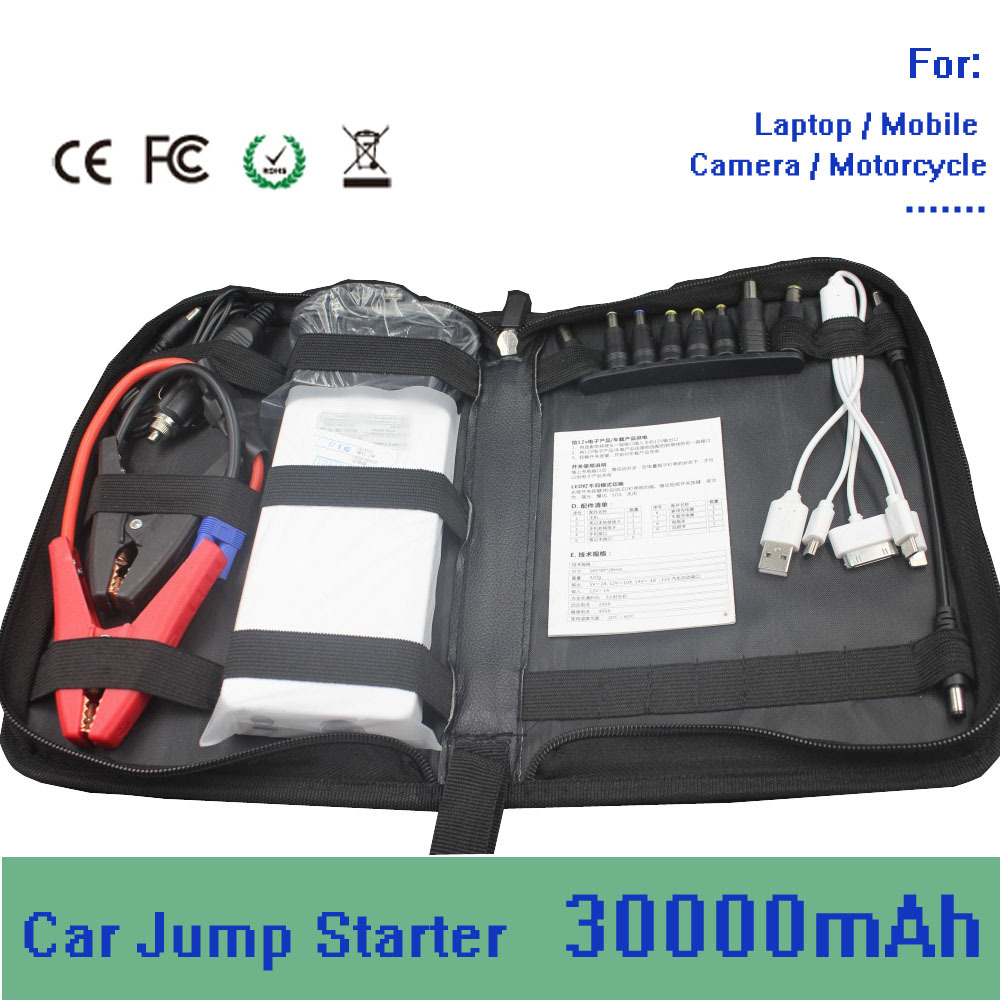 18000mah Multi-function Car Emergency Start Portable Power Jump Starter Mobile Phone Laptop External Rechargeable Battery(China (Mainland))