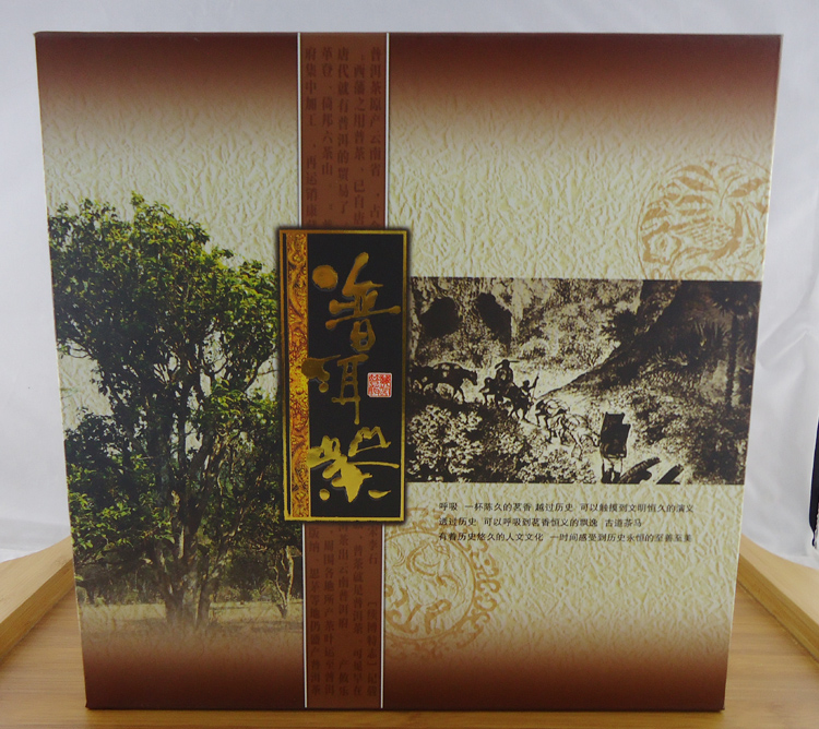 Tea tree PU single er tea cake gift box tea gift box standard 357 gift box