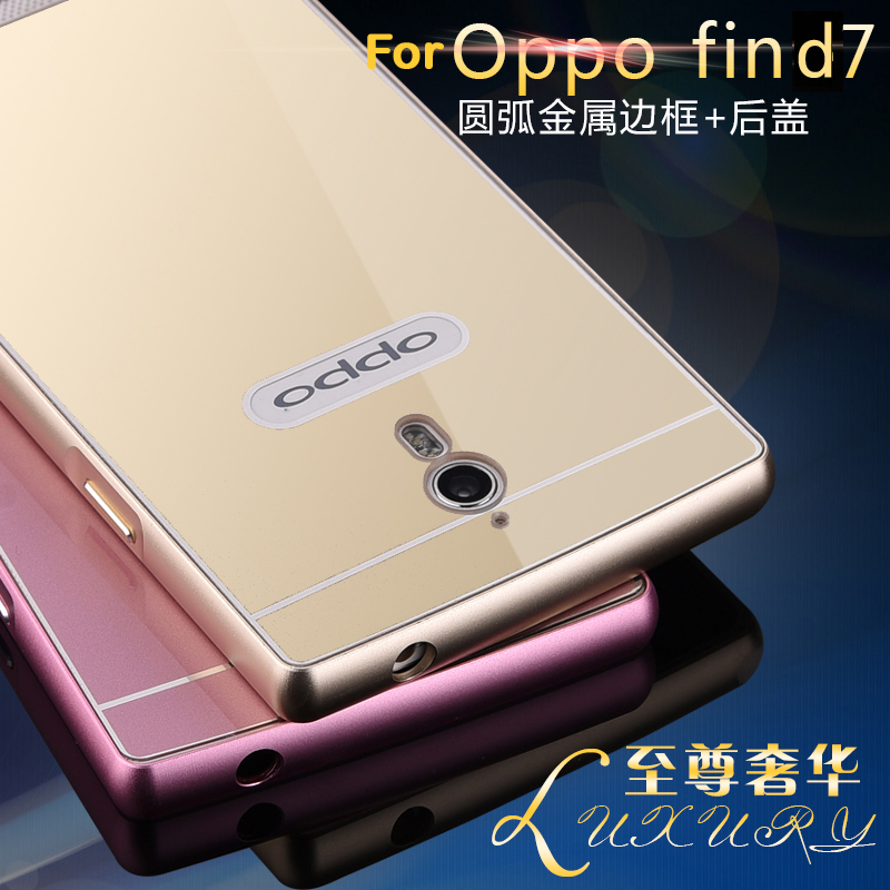 2pcs/lot For Oppo find7 X9007 Case Aluminum bezel PC back Cover Case mobile phone Covers Protective Cases For Oppo find 7A X9077(China (Mainland))