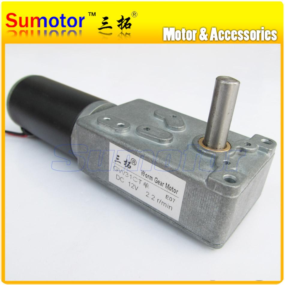 5.2RPM DC 24V Worm Gear box Reducer motor Eletric 1.0A 500N*cm GW31CT High torque DIY car tank model intelligent robot model(China (Mainland))
