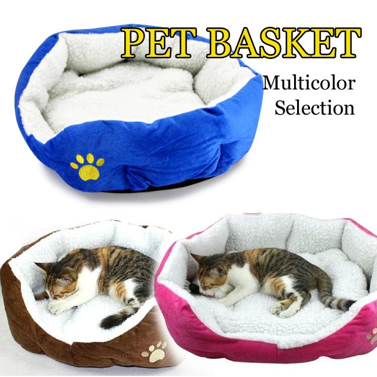 Free shipping New cat dog kennel pet house warm sponge bed cushion basket #NB230(China (Mainland))