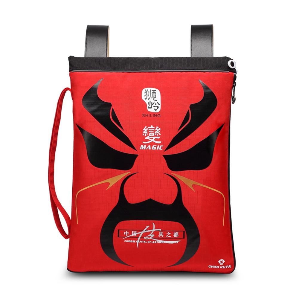 Chinese Unisex Backpack Outdoors Leisure Carpet Bag Waterproof Picnic Persons Waterproof Guard Against Damp<br><br>Aliexpress