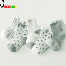 10 Pieces/lot=5Pairs 2016 New Spring Baby Socks Boy Girl Sock Cartoon Star Girls Children Socks Baby Boys Sock For Baby 0-6years(China (Mainland))