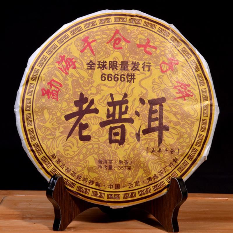 Old Puer Tea Cake 357g Yunnan Menghai Ripe Puerh 2006 Year Health Care Shu Pu Erh