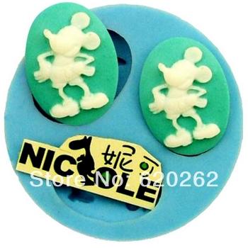Потребительские товары Nicole , diy , F0008