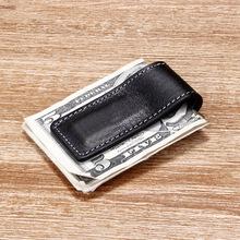 Деньги клипы  от HIRAM BERON LUXURY LEATHER GOODS для Мужчины, материал Настоящая кожа артикул 2028058157