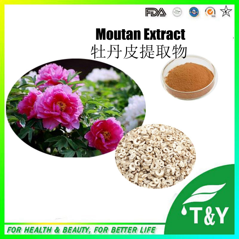 1KG/lot Natural Cortex Moutan Extract/Tree Peony Root-bark extract, Cortex Moutan extract/Paeonol