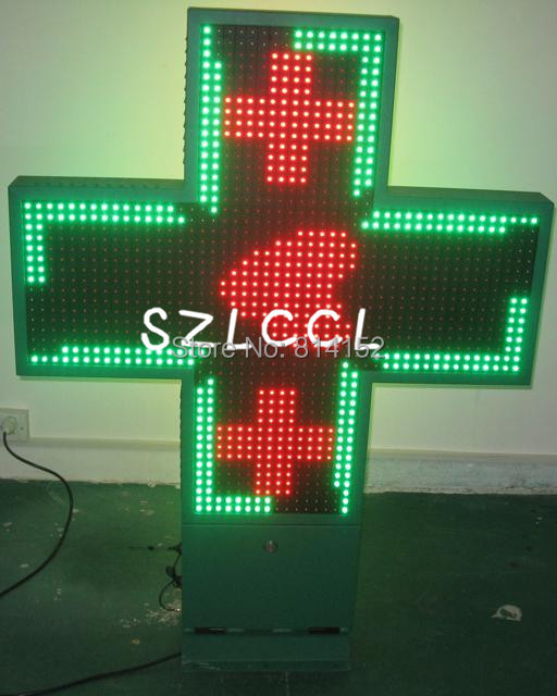 alibaba hot sale high quality P25 SC1200*1200 Outdoor Waterproof single red/green/blue color led pharmacy cross sign(China (Mainland))
