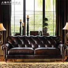 European-style retro leather sofa chair parlor three living room leather sofa study Leisure Armchair(China (Mainland))