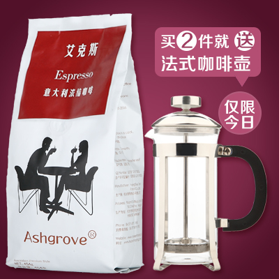 454g Espresso coffee beans black coffee powder green slimming coffee beans tea new cafe free shipping