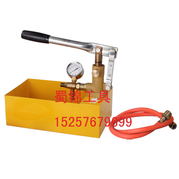 [Hot] red diamond quality hand test pump \ high-grade test pump SYB-4.0(China (Mainland))