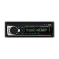 Private Mode 1 DIN Car FM Radio Audio Stereo In Dash MP3 Player Aux Input Receiver
