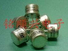 Бесплатная доставка 5 шт./лот 2N2219A 2N2219 TO39 новые оригинальные(China (Mainland))