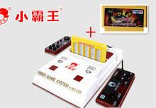 Subor classique jeu de cassette machine de hongbai d99 + 400 en 1 cassette(China (Mainland))