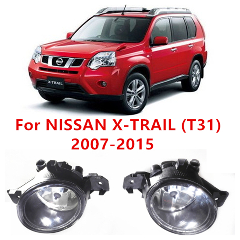 For NISSAN X-TRAIL (T31) 2007-2015 Fog Lamps Front bumper lamp B6A508990A  261508990A  4419375<br><br>Aliexpress