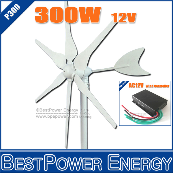 300W 12V Wind Generator Max 400W Wind Turbine Kits + 12v Wind Charge Controller, CE/ISO9001 Certificate(China (Mainland))