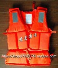High quality life vest life vest Life jacket(Express my highest respect - Water Workers)(China (Mainland))