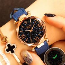 Staryy Sky Leather Women Bracelet Watches For Female Clock Ladies Quartz Wrist Watch zegarek damski relogio feminino reloj mujer(China)