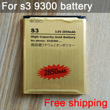 Hot sell Rechargeable Li-ion Golden Replacement Battery EB-L1G6LLU for Samsung Galaxy S3 i9300 battery(China (Mainland))