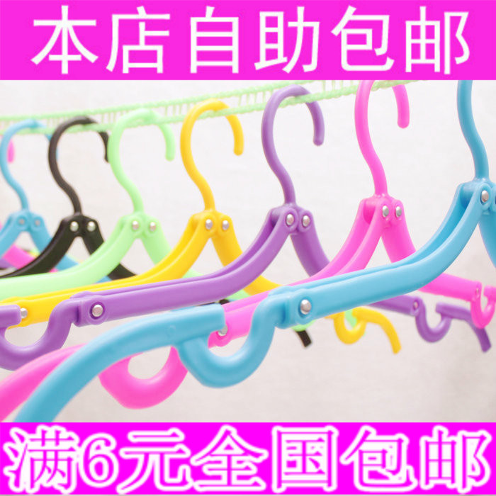 1PCS travel plastic clothes rack portable anti slip folding drying clothes drying can't choose color(China (Mainland))