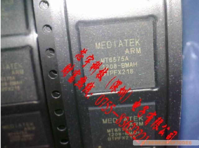 MT6575A
