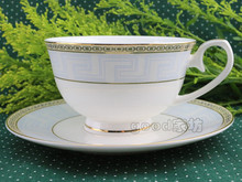 Embossed paper fashion bone china coffee cup d'Angleterre gift set black tea set