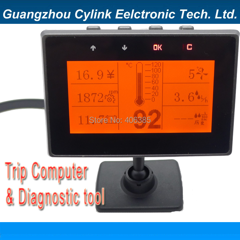 Cylink - 3.5 inch Universal Auto Trip computer diagnostic tool with OBDII Plug cable,clear car fault code,show all informations(China (Mainland))