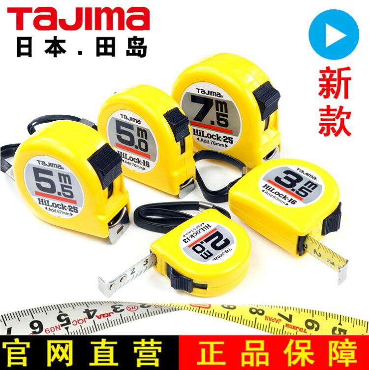 TAJIMA Tajima Japanese imports of steel tape wear 5.5m2 m 3 m 10 m 7.5 m metric metric
