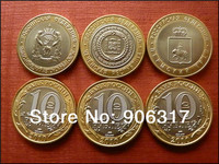 4pcs/lot    4 Various rubs Russia Copy  coin