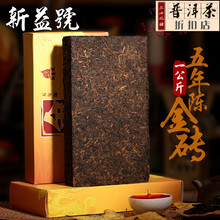 Pu er tea brick tea 1000 PU er cooked tea