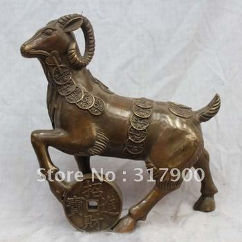 Lucky Chinese Copper Bronze Wealth Money Zodiac Year Sheep Goat On Coin Statue