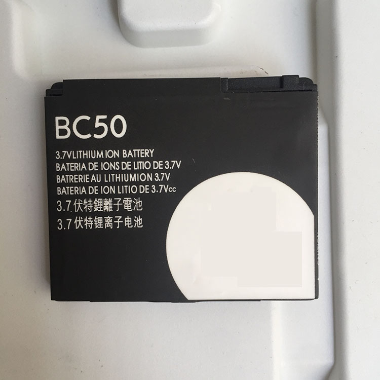 New 700mAh BC50 Replacement Battery SNN5779A For Motorola RAZR V3X V8 V280 C261 L2 C261 V8 K1 V270 V257 Phone(China (Mainland))