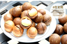 Nut snacks specialty walnut 250g