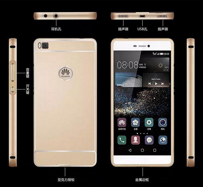 P8 lite Thin Slim Dual Layer Hybrid 0.5mm Metal Aluminium Frame Bumper & Flexible PC Back Cover Funda Case for Huawei P8 lite(China (Mainland))