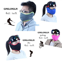 Breathe Freely Air Permeability mouth Hood Sports Dustproof Ventilate warm soft polar fleece Half Face Mask Snowboard bicycle